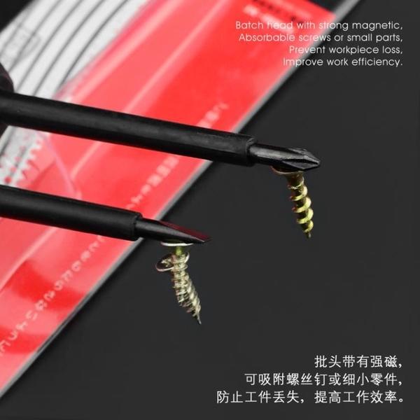 京選測電筆電工驗試電筆多功能十字一字螺絲刀改錐螺絲批起子工具 快速出貨免運
