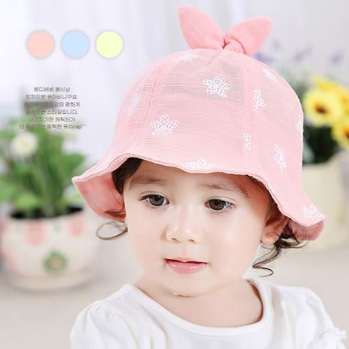糖果色小兔耳遮陽帽 童帽 素色 兔耳帽 荷葉帽
