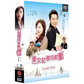 大陸劇 - 美女記者向前衝(像傻瓜一樣去愛)DVD (1-26完/4片) 韓雪/朱泳騰/楊樂樂