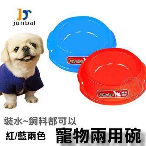 【zoo寵物商城】寵愛》Products 狗碗-M ( 500毫升+碗口直徑21釐米)