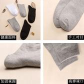 黑色襪子中筒襪男長襪女白色高棉襪韓版學院