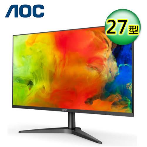 【AOC】27型 IPS 廣視角液晶螢幕顯示器(27B1H) 【贈收納購物袋】