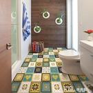 廚房地磚衛生間防水地板貼地貼自黏廁所地面...