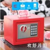 小型全鋼保險櫃家用 保險箱迷你入墻床頭 電子密碼保管箱辦公 FF5098【衣好月圓】