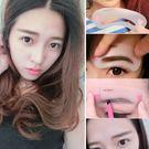 韓國新手修眉工具 一字眉修眉卡 畫眉毛輔助器 修眉工具 眉卡 三款眉型
