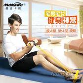 仰臥起坐器材健身家用運動拉力器收腹肌訓練器