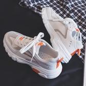 老爹鞋 新款小白運動板鞋韓版白鞋潮流秋季男鞋百搭休閒ins老爹潮鞋『快速出貨』