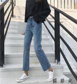 豎條高腰寬鬆直筒毛邊牛仔寬褲