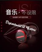 無線藍牙耳機頭戴式運動跑步掛耳式男女oppo蘋果vivo通用雙耳不入耳重低音可插卡mp3耳麥