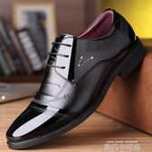 男士商務正裝黑色漆皮鞋男上班潮鞋春季韓版透氣尖頭內增高學生鞋 依凡卡時尚