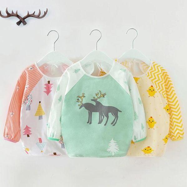 棉質寶寶吃飯兜嬰兒罩衣男女孩兒童畫畫圍兜裙護衣反穿衣防水夏季【快速出貨八五折下殺】