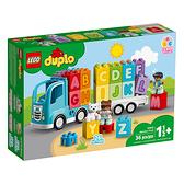LEGO 樂高 Duplo 得寶系列 10915 字母卡車 【鯊玩具Toy Shark】