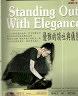 二手書R2YB93年初版《Standing Out With Elegance