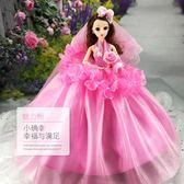 芭比娃娃換裝芭比娃娃套裝大禮盒婚紗公主娃娃超大裙擺 nm2007【VIKI菈菈】