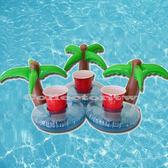 【超取199免運】充氣式棕欖樹飲料套 游泳池可樂套 棕欖樹充氣杯座 夏日必備