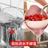 家用洗菜盆瀝水籃廚房洗水果神器廚房旋轉果盤菜籃子 nm2664 【Pink中大尺碼】