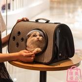 貓包外出便攜寵物包貓咪斜背手提貓籠子太空艙貓背包【匯美優品】