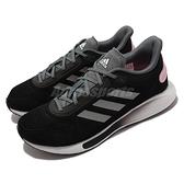 adidas 慢跑鞋 Galaxar Run W 黑 粉紅 女鞋 低筒 輕量 基本款 運動鞋 【ACS】 FW1185