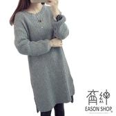 EASON SHOP(GW8425)實拍前短後長側開衩圓領長版毛衣裙針織女上衣服寬鬆落肩身連身洋裝長款加厚大碼