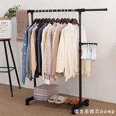 晾衣架落地摺疊室內單桿式曬衣架臥室掛衣架家用簡易涼衣服的架子 NMS漾美眉韓衣
