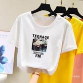 女士T恤 白色短袖t恤女寬鬆ins潮2020夏裝新款正韓百搭超火cec半袖上衣服【免運】