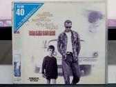 影音專賣店-V42-037-正版VCD*電影【強盜保鑣】-克林伊斯威特*凱文科斯納