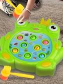 打地鼠玩具幼兒益智兒童砸老鼠