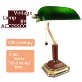 三色可選【Antique 】歐式木座銀行檯燈(台灣製)綠色燈罩