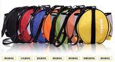 2017新款訓練運動網兜通用單肩籃球袋ASD956『時尚玩家』