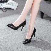 高跟鞋高跟尖頭單鞋女春秋新款細跟禮儀鞋黑色正裝面試職業工作鞋子 萊俐亞