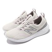 New Balance 慢跑鞋 Coast Ultra v5 寬楦 灰 米白 女鞋 運動鞋 【PUMP306】 WCSTLPG5D