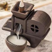 倒流香爐創意香廬室內茶寵家用凈化空氣檀香個性茶道擺件倒留香爐