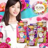 花王FLAIR Fragrance 消臭芳香噴霧補充包240ml 衣物防皺芳香噴霧防皺香