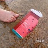 (萬聖節鉅惠)防水袋加厚水下拍照 配掛繩 雨天手機防水袋游泳潛水套可觸屏蘋果通用款