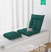 懶人沙發懶人沙發單人床上靠背椅子臥室飄窗榻榻米無腿折疊小躺椅宿舍座椅LX 雲朵