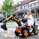 兒童電動挖掘機挖土機工程車男孩玩具車1-5歲滑行車四輪車挖挖機 快速出貨
