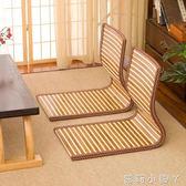 草藝居榻榻米座椅日式簡約飄窗椅單人床上電腦靠背椅無腿和室椅子 NMS蘿莉小腳丫