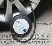 車載充氣泵 小轎車打氣泵電動 汽車用12V輪胎高壓便攜式