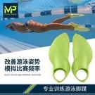 腳蹼 游泳腳蹼 蛙鞋 浮潛短腳蹼自由泳訓練裝備蝶泳鴨腳板