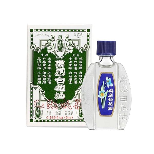 萬應白花油(3號)-5ml 專品藥局【2001541】