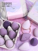 美妝蛋少女沙漠玩兔美妝蛋干濕兩用化妝球海綿撲氣墊彩妝蛋蛋粉撲不吃粉 雲朵