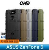 【妃航】QinD ASUS ZenFone 6 ZS630KL 戰術護盾 背蓋式 防摔 TPU殼 保護套 送 觸控筆