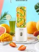 恩巍榨汁機家用全自動水果小型多功能迷你便攜式電動榨果汁機杯 交換禮物