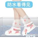 兒童雨鞋套防水防滑防雪鞋套學生加厚耐磨雨靴套【奇趣小屋】