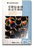 二手書博民逛書店 《從肥皂泡到液晶生物膜》 R2Y ISBN:9576274753│歐陽鐘仙