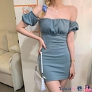 熱賣一字肩連身裙 一字肩性感包臀連身裙女春夏季收腰短款小黑裙2021新款氣質短裙子【618 狂歡】