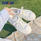 鮀品大頭帆布鞋女ulzzang百搭小白鞋ins潮2021新款夏季薄款板鞋子 蘿莉新品