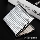 男超薄煙盒20支裝便攜個性創意 防壓金屬鐵香菸盒刻字禮品 溫暖享家