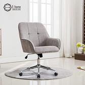 E-home Eve伊芙高級布面電腦椅-灰色灰色