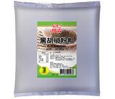 憶霖 黑胡椒粉1kg
